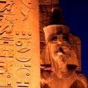 Statue of King Ramses II