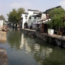CHINA' WATER TOWN