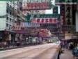 Hongkong, Kowloon - China Travel Channel