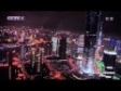 The City of Future - Shanghai